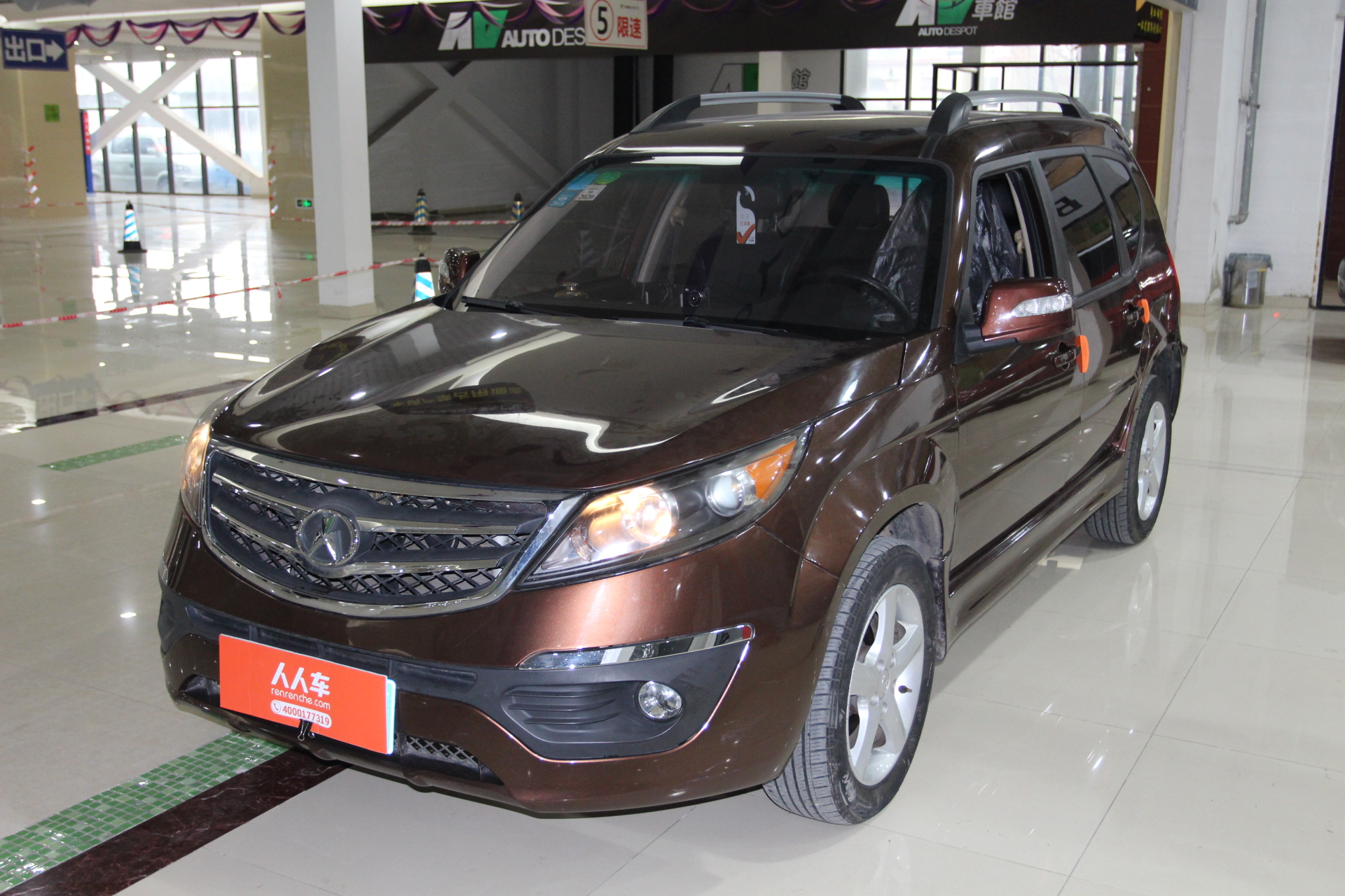 成都二手野马汽车-F12 2014款 1.6L CVT
