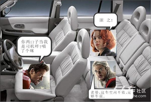 汽车座位礼仪,乘坐的位置有说道!