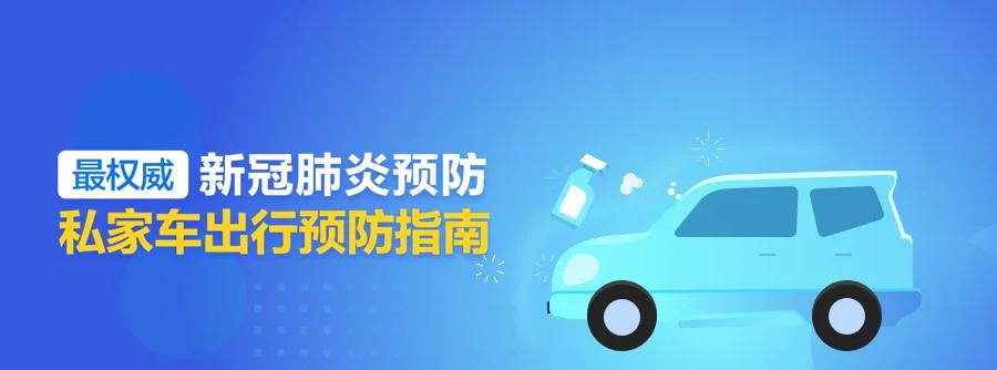 绍兴市小蒋二手车 质优价低精品车